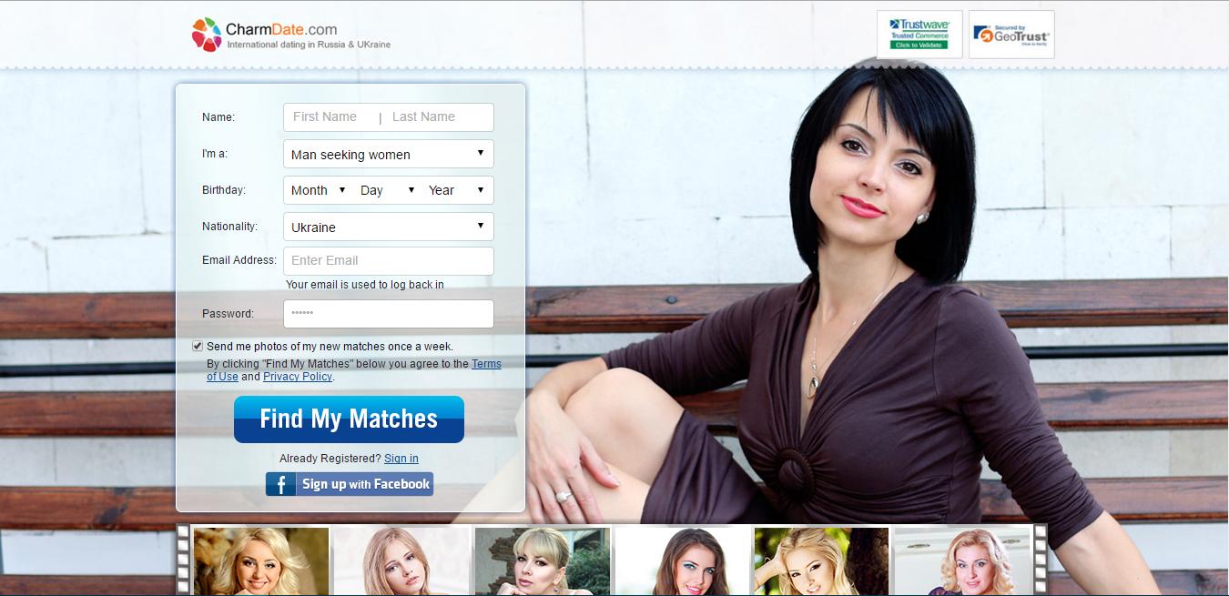 Офферы сайтов знакомств